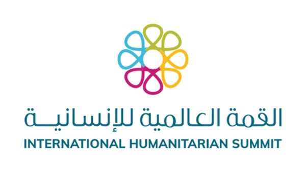 The United Arab Emirates is hosting the World Humanitarian Summit in Dubai