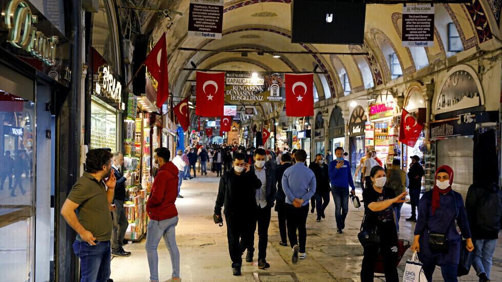 Turkish Minister of Health: Strain