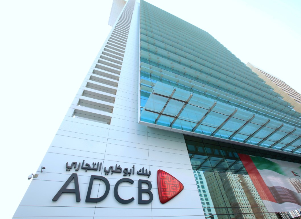 """Raise the rating """" Abu Dhabi Commercial Bank """" Morgan Stanley to AA on the Environmental Management Schedule"""