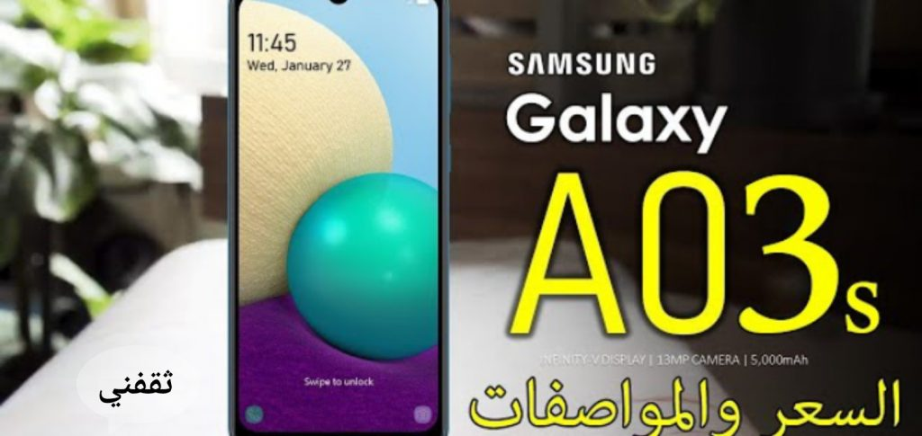Samsung Galaxy A03s Specifications and Price, Best New Samsung Galaxy Phones
