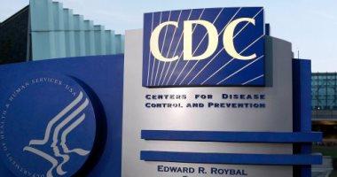 CDC: تحذر من عقار متداول يستخدم كعلاج لأعراض كورونا يعرض المرضى للوفاة