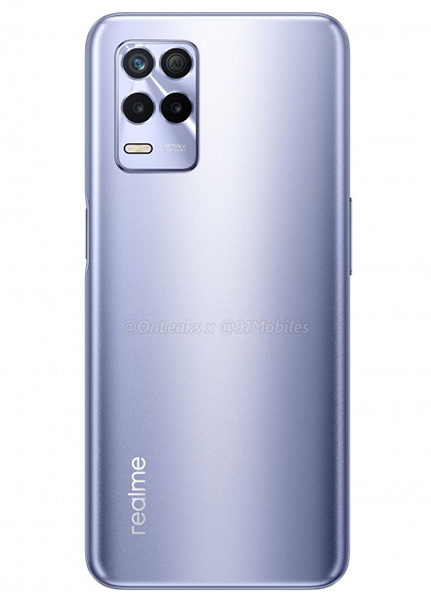 Dimension 810 chip - UAE Realme confirms plans to launch first phone with instant messaging