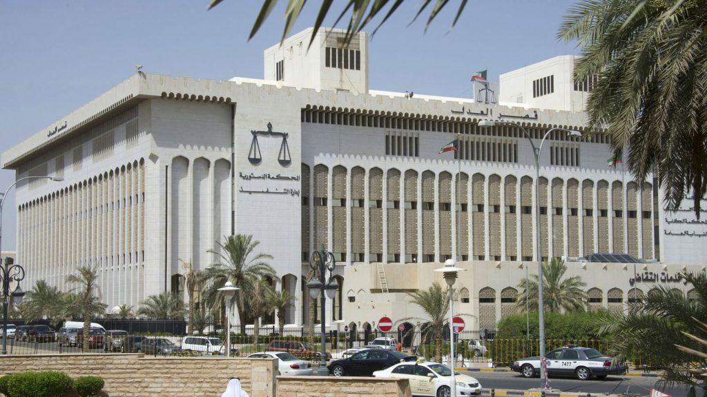 محكمة كويتية تعقد أولى جلسات محاكمة أحد أبناء الأسرة الحاكمة بتهمة خطف شاب
