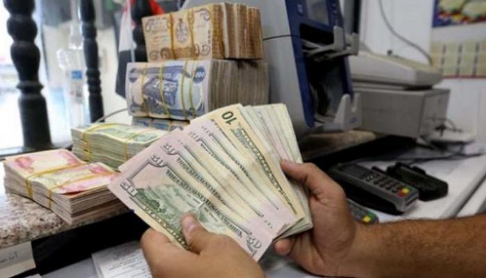 سعر الدولار في العراق اليوم السبت 28 أغسطس 2021