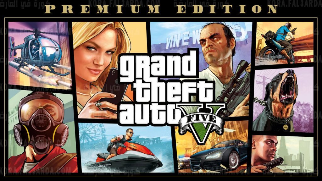 Download GTA V on Android apk with the latest update of Grand Theft Auto 2021 Direct Link