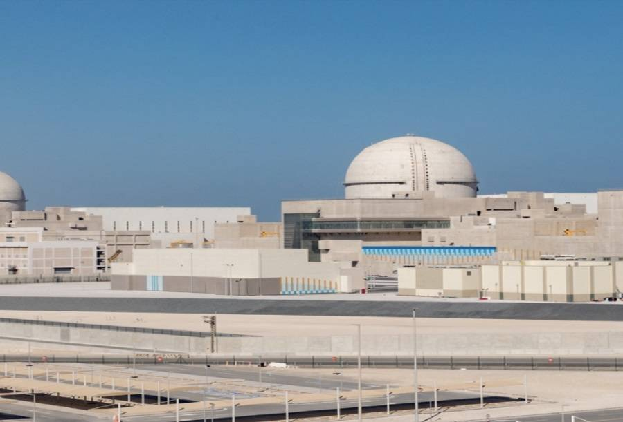 Emirates Atomic Energy announces launch of second plant in Paraguay