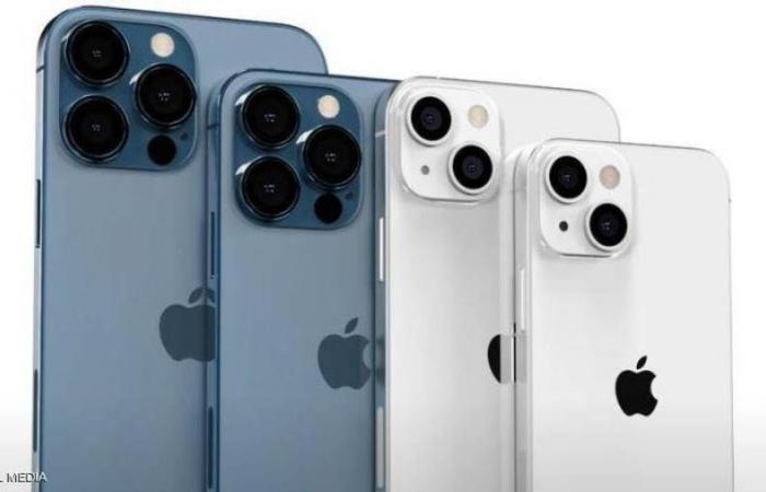 New information about the new iPhone 13