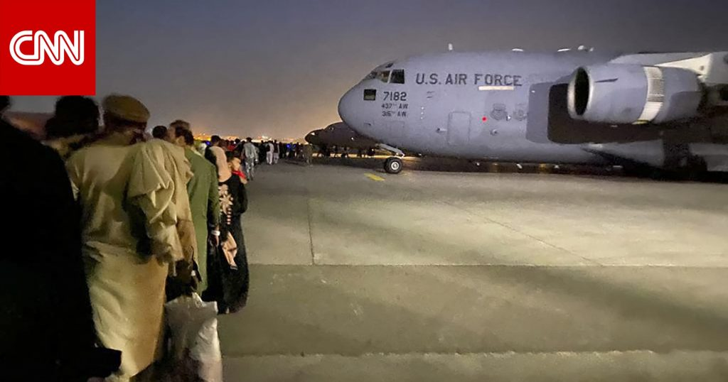 Reports: A player on the Afghanistan national team is one of the victims of a U.S. evacuation flight at Kabul airport.
