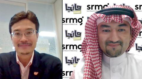 Saudi Research and Media Group signs content licensing agreement with Japanese publishing houses and firms