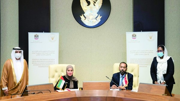 The partnership between the United Arab Emirates and Sudan begins with government modernization