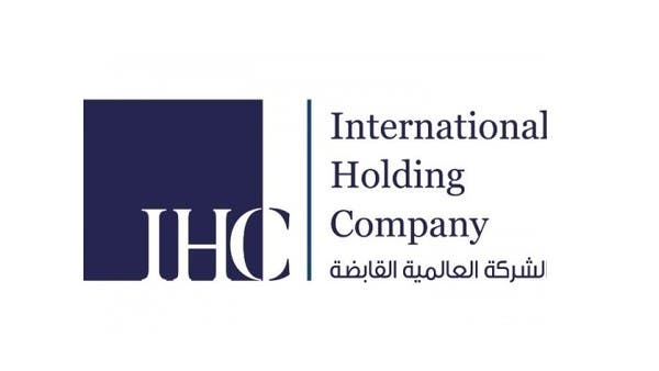 """The profits of """"Al Alamiah Holding"""" doubled 4 times to 4.36 billion dirhams in the first half"""