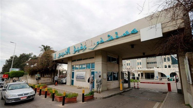 What came in the Hariri Hospital report?