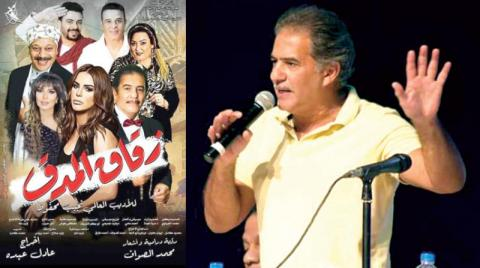 """With a song performance on the stage of """"Al-Madak Alley"""""""
