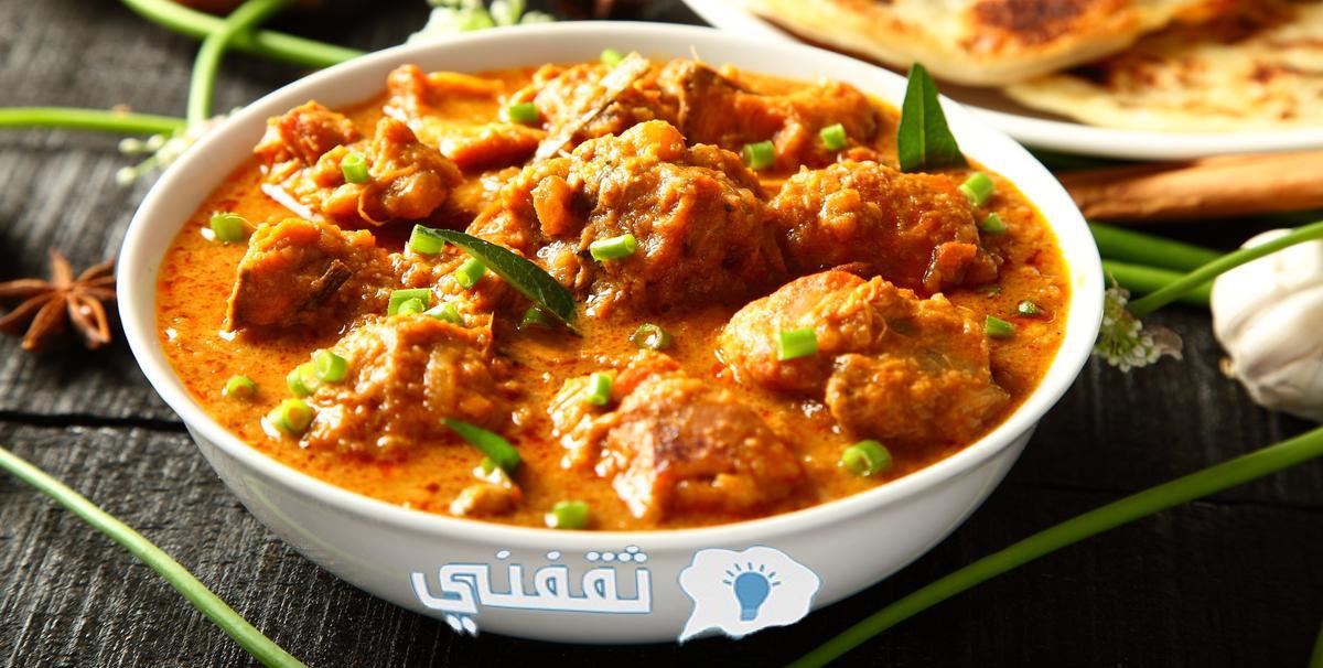 How to make Chicken Gorma