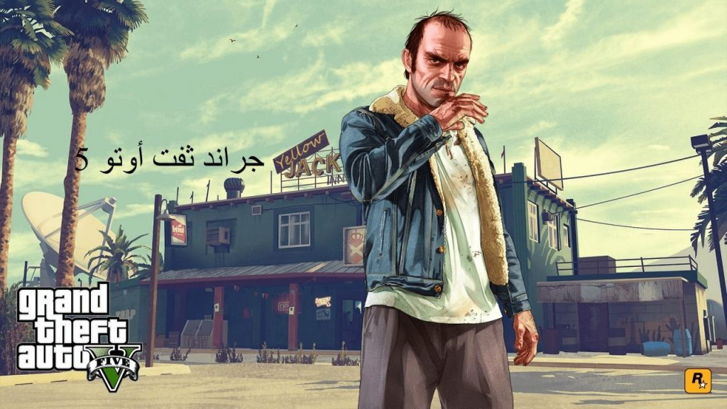 Grand Theft Auto 5 Grand 5 How To Download GTA 5 Download For Android Without Ads And Codes