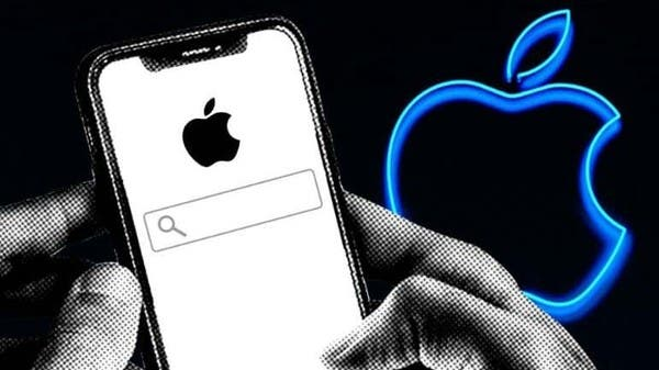 Is Apple creating a search engine to compete with Google?
