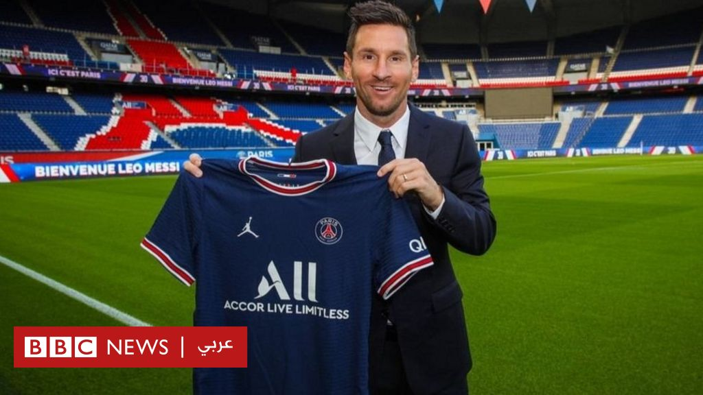 After Messi joined him, he hired Saint-Germain Christian Dior to design the club's uniforms.
