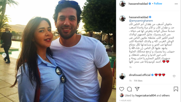 Hassan al-Radat talks about Amy's shocker Samir Khan ... and supports her
