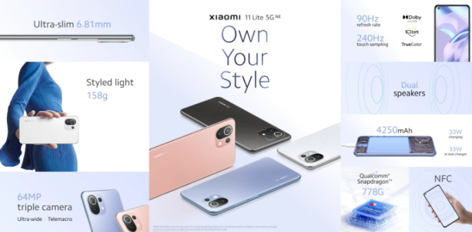 Xiaomi has unveiled the Xiaomi 11 Lite 5G NE phone with a starting price of 9 369 - UAE Top News