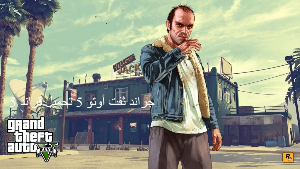 Download Grand Theft Auto 5 GDA5 Download For Android Without Ads Through Steps