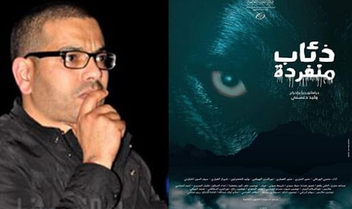 """The Tunisian play """"Lonely Wolves"""" won 4 awards at the Jarga Summer Festival"""