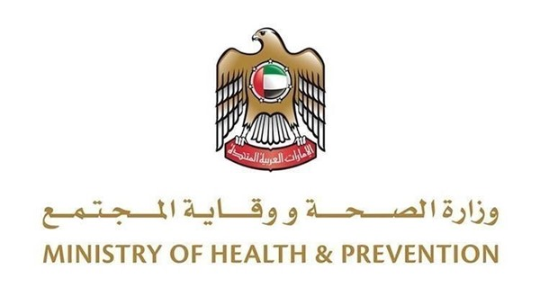 """UAE registers 303 new """"corona"""" cases, 373 recovery cases and 3 deaths"""