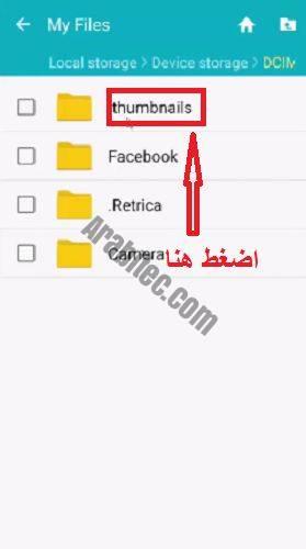 Hidden files folder