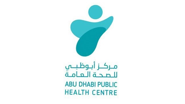 """Abu Dhabi Public Health commends the results of the """"Oral and Dental Health"""" project"""
