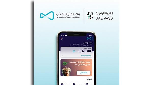 Al Maria Bank develops its application - Al Ittihad newspaper