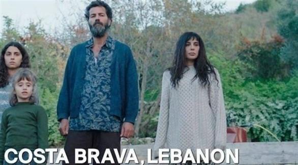 """Costa Brava, Lebanon"" ... A love letter to Beirut at the Venice Film Festival"