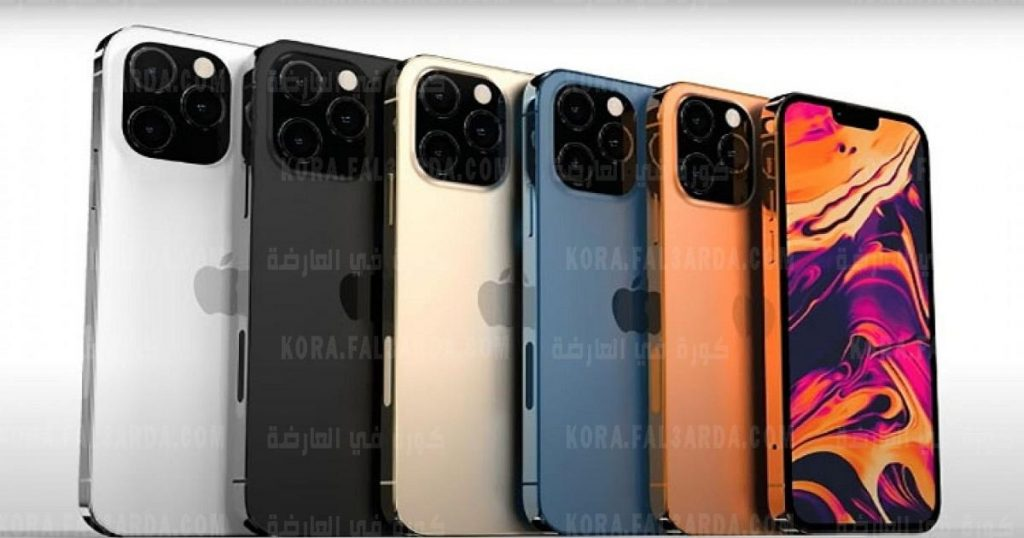 IPhone 13 Pro Max Price and Specifications, Pros and Cons of iPhone 13 Pro Max, Apple recently released