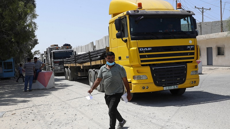 Israel has eased some restrictions in the Gaza Strip