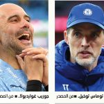 Manchester City and Chelsea .. Cardiola hopes to correct his record with Toussaint