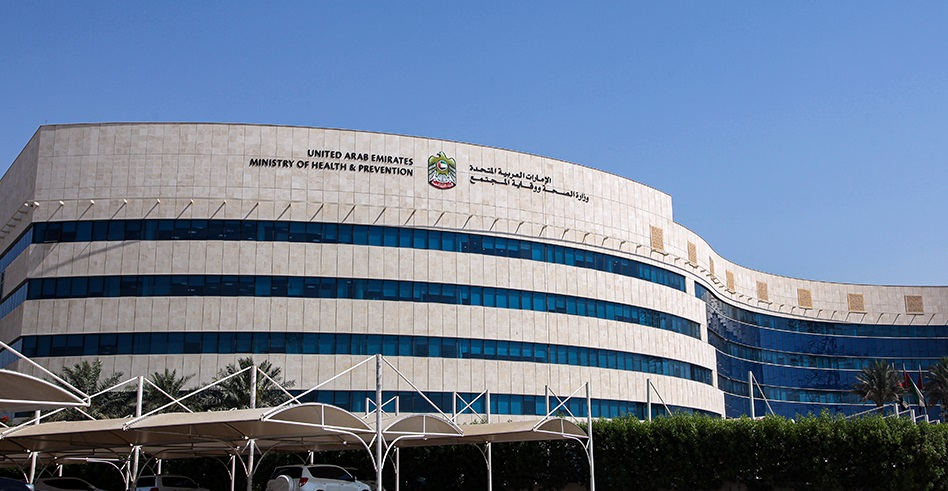 Ministry of Health conducts 327,300 tests and reveals 321 new infections with corona virus