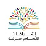 "Nahyan bin Mubarak is launching the international festival ""Ishrakat"" today"