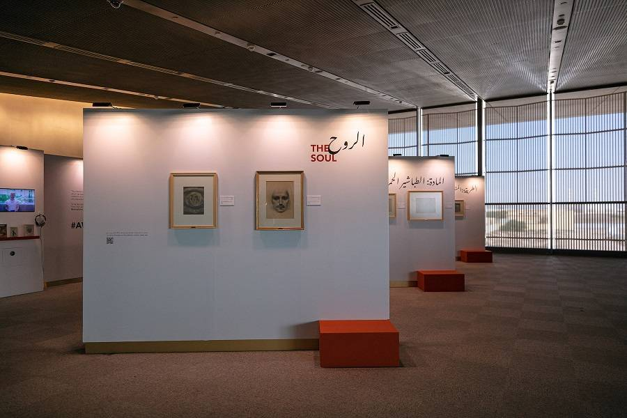 """Rare creative artifacts about Gibran in the """"House of Wisdom"""""""