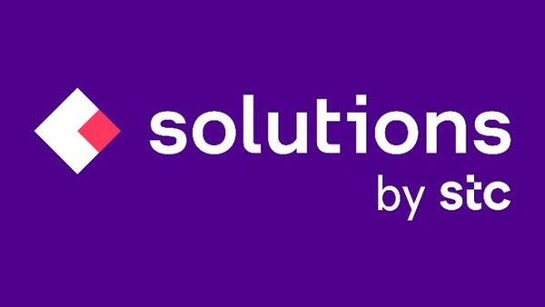 Start listing and trading solutions by stc .. and the stock rises 30%