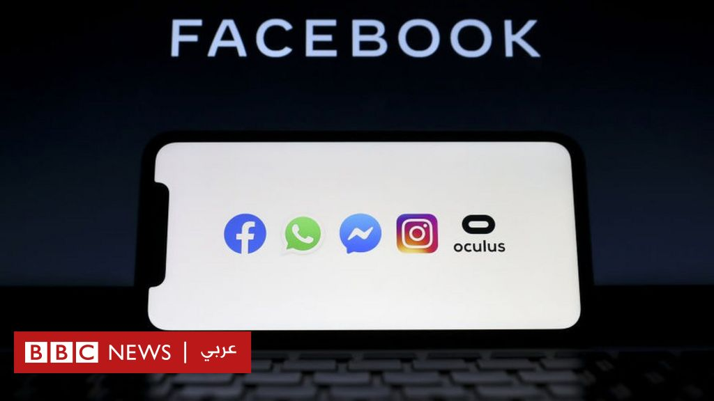 Social Media: Facebook, WhatsApp and Instagram services have been disabled