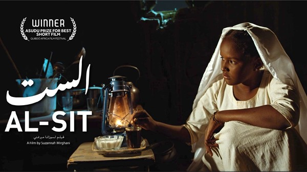 """""""The Six"""" .. Best Short Film in """"Kibuto for African Cinema"""""""