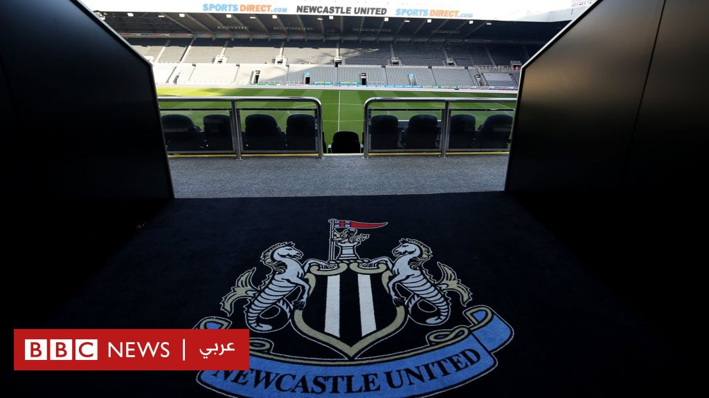 Newcastle United: Saudi capture of English club very soon