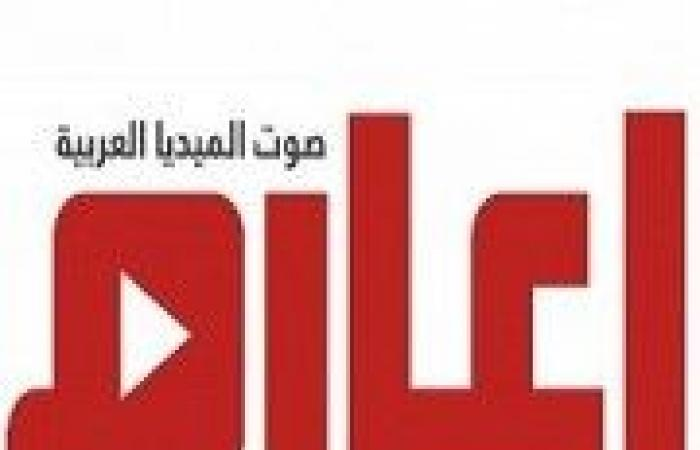 """بالبلدي: أحمد جمال يطلق أغنية """"عايشين نتعلم"""" من برج خليفة"""