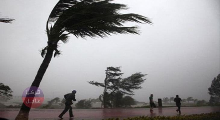 A strong storm will hit two states, meteorologists warn citizens - Turkey urgency