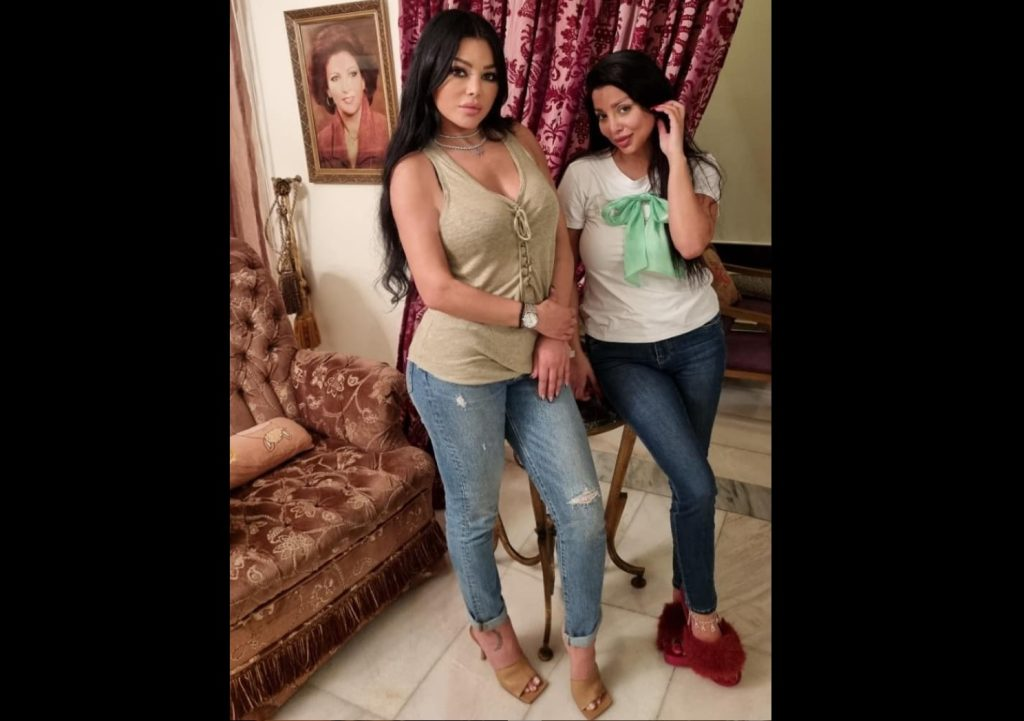 After she refused ... Haifa Wehbe appeared with her sister Rola Yamamout