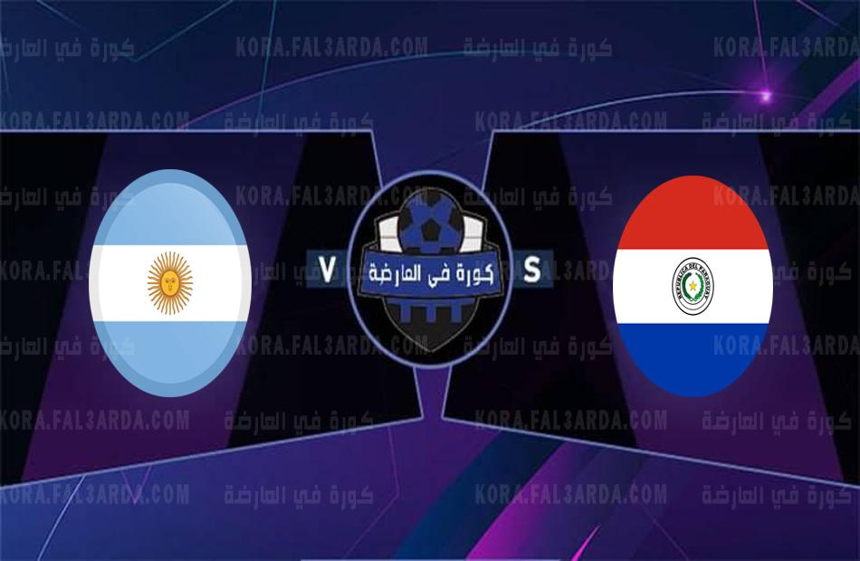 """Argentina and Paraguay summary """"Argentina stumbles"""" Argentina-Paraguay match ends today 8-10-2021 Yalla shot"""