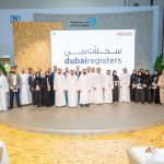 """Completion of the first and second phases of the """"Integrated Register of Dubai Government Employees"""""""