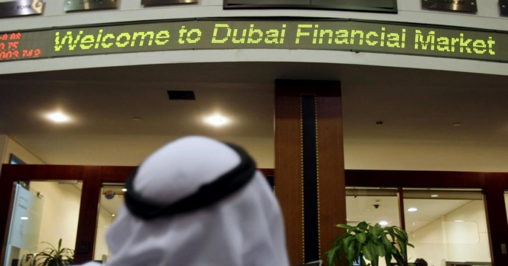 For the first time .. the UAE begins to market federal dollar bonds
