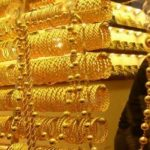 Gold prices in Saudi Arabia today, Monday, October 25, 2021