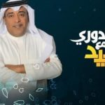 MBC live action .. Walid Mubashar in action with HD Walid Mubashar in action with HD Al-Dawri