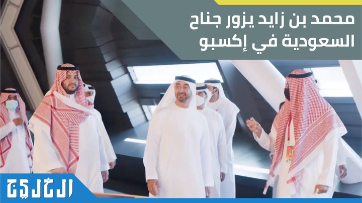 Mohammed bin Saeed: The Saudi Pavilion at the Expo covers its long history and life