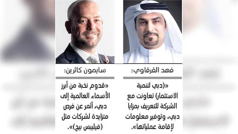 Philips Big Associates chooses Dubai as location for its first global office